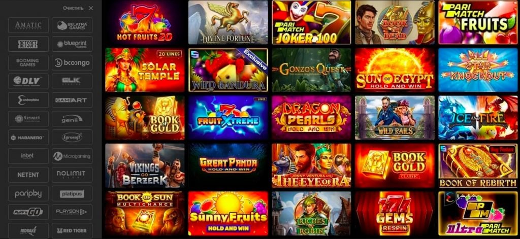The biggest choice of slot machines in Parimatch